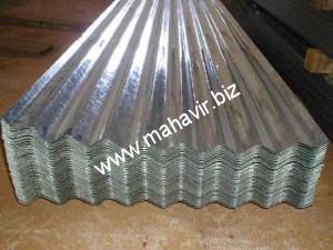 Corrugated GI Sheets